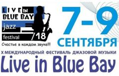 «Live in Blue Bay»: крутой джаз в Коктебеле