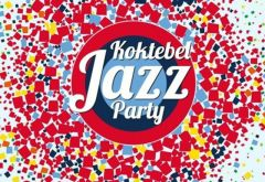 Koktebel Jazz Party